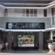 RSUD dr Soetomo Dikabarkan Overload, DPRD Pemkot Surabaya Sebaiknya Optimalkan Puskesmas